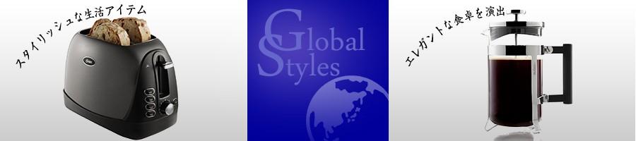 輸入雑貨のGlobal Styles