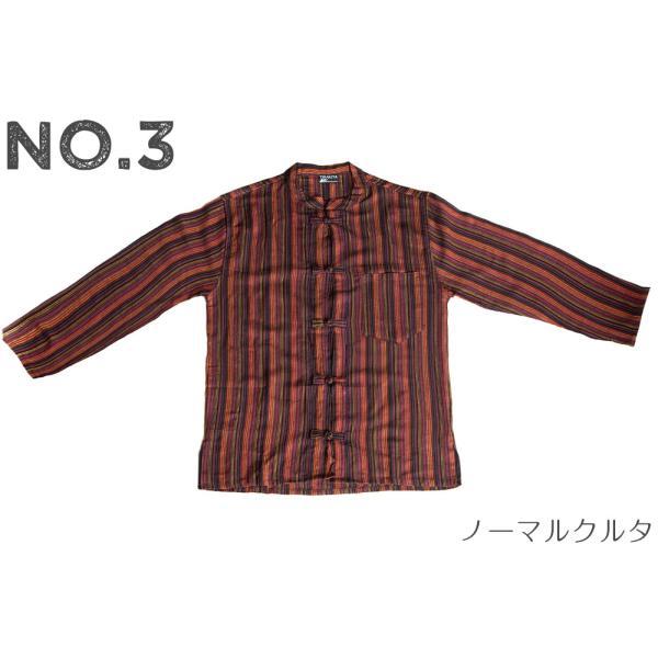 長袖ストライプクルタ / 送料無料 男性用シャツ 長袖シャツ レビューでタイカレープレゼント|tirakita-shop|24