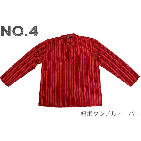長袖ストライプクルタ / 送料無料 男性用シャツ 長袖シャツ レビューでタイカレープレゼント|tirakita-shop|25