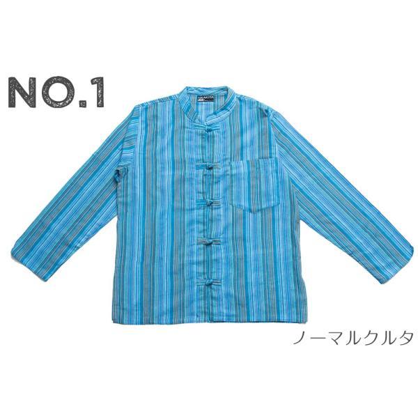 長袖ストライプクルタ / 送料無料 男性用シャツ 長袖シャツ レビューでタイカレープレゼント|tirakita-shop|22