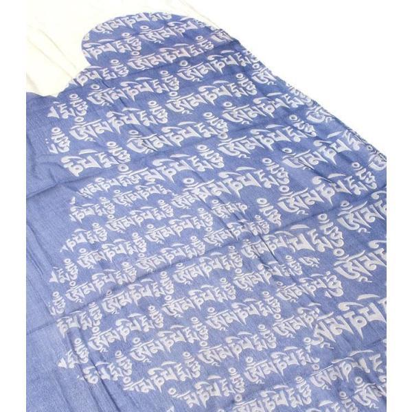 ラムナミ チベット 布 (160cm×70cm)ヒストリーブッダのファンシーストール ショール ドゥパッタ スカーフ レディース エスニック衣料 tirakita-shop 16