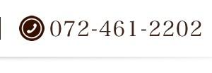 072-461-2202