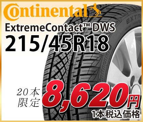 DWS 215/45R18