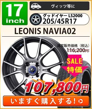 LEONIS NAVIA02