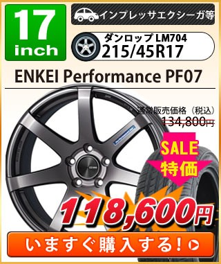 Performance PF07