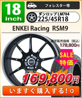 Racing  RSM9