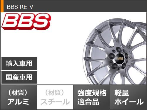 GRヤリス専用 サマータイヤ ヨコハマ ブルーアースGT AE51 225/40R18 92W XL SSR GTX02 8.5-18 タイヤホイール4本セット