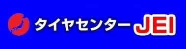タイヤセンターJEI ロゴ