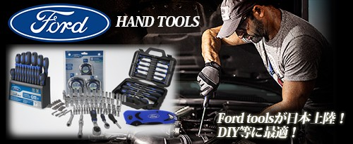 Ford tool