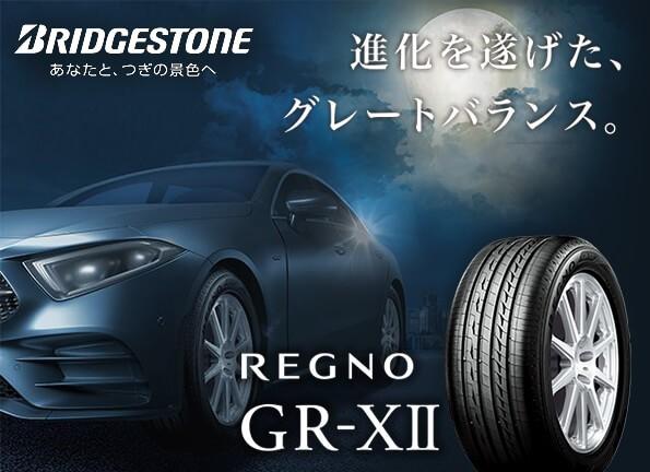 BRIDGESTONE REGNO GR-XII