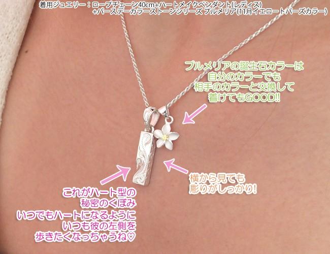 東京ハワイアンジュエリー,ハワイアンジュエリー,ペアジュエリー,ペアペンダント,彼,彼氏,旦那,夫,彼女,奥さん,妻,カップル,夫婦,クリスマス,X'mas,誕生日,記念日,ギフト,プレゼント,ホワイトデー,お返し,人気,彼女,女性,プレゼント,ギフト,2014,White Day