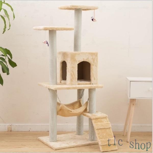 キャットタワー  据え置き型 猫タワー ハウス おもちゃ 麻紐 爪とぎ付き 室内飼い 省スペース 猫のストレス解消 運動不足 おしゃれ 中型|tlcshop|13