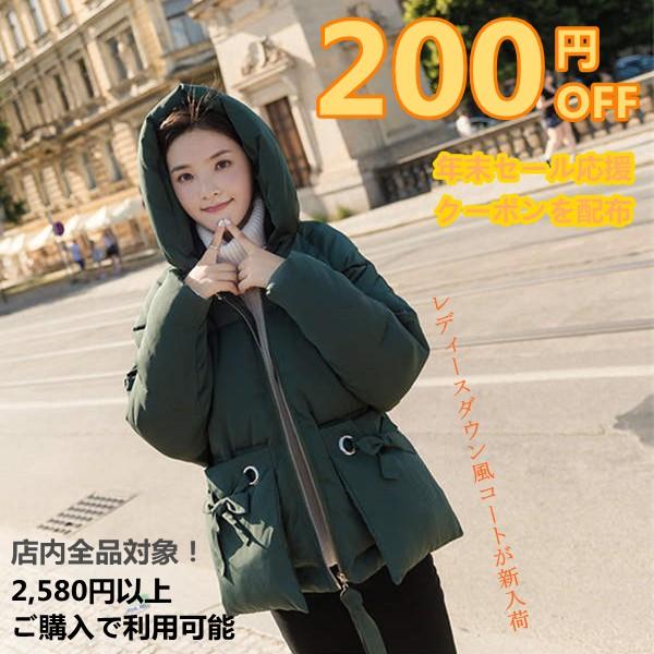 200円OFFクーポン!★年末応援セール★!