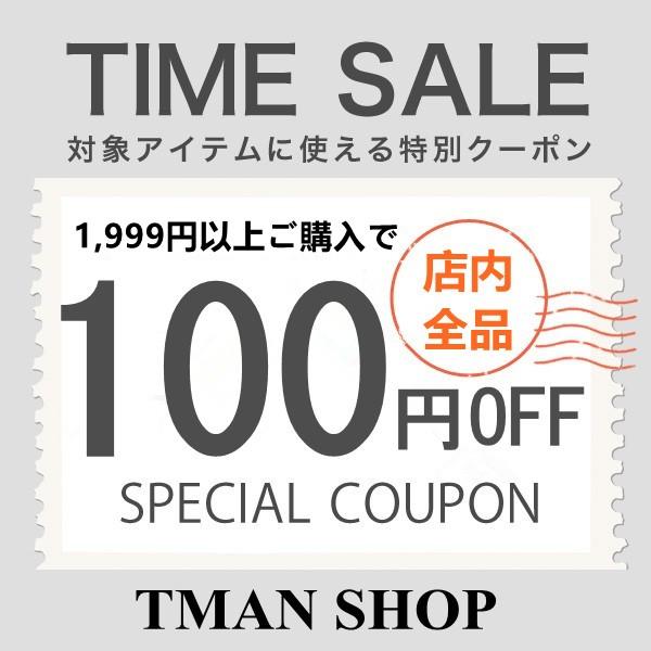 100円OFFクーポン!★秋に応援セール★!