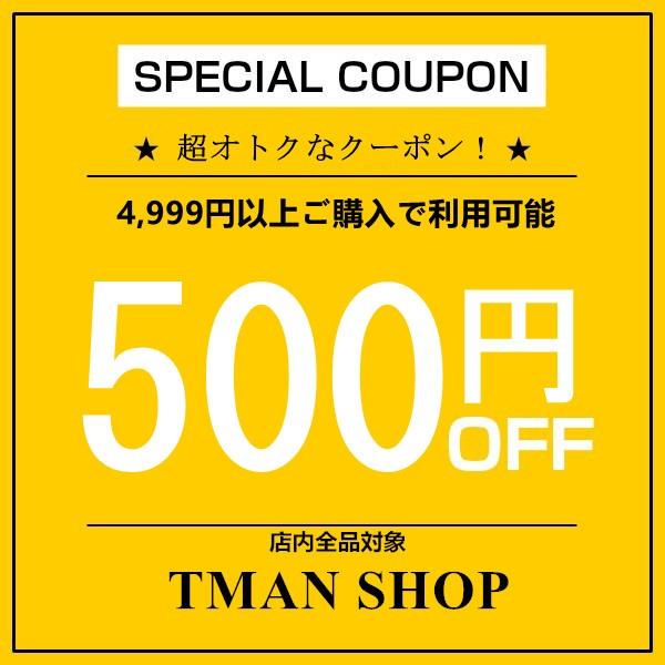 500円OFFクーポン!★夏早割に応援セール★!