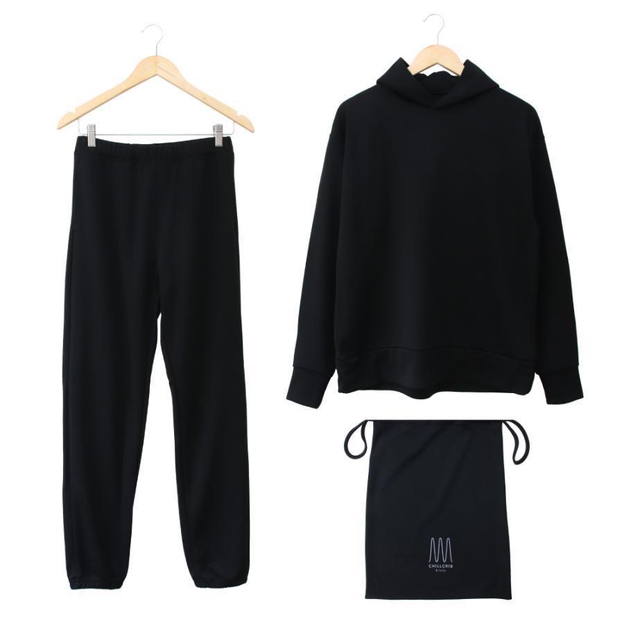 ルームウェア メンズ 日本製 上下セット 長袖 部屋着 3点セット CHILLCRIB and 1mile チルクリブ アンド ワンマイル Relax wear (cc-m1001)|tn-square|16
