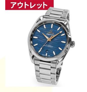 OMEGA オメガ 未使用 展示品 SEAMASTER AQUA TERRA(220.10.38.20.03.002)171629 並行輸入品 腕時計 女性 ホワイトデー ギフト