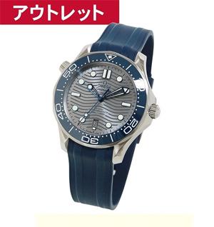 OMEGA オメガ 未使用 展示品 シーマスター ダイバー(210.32.42.20.06.001)163926 並行輸入品 腕時計 男性 バレンタイン プレゼント
