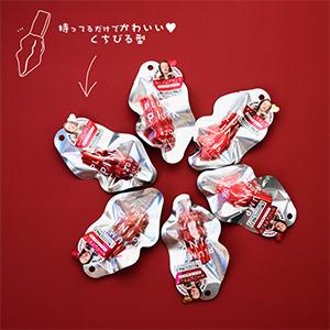 口紅 プランプピンク メルティー リップセラム 旧パッケージ セール リップグロス plump pink ホワイトデー ギフト プチプラ コスメ ステラシード