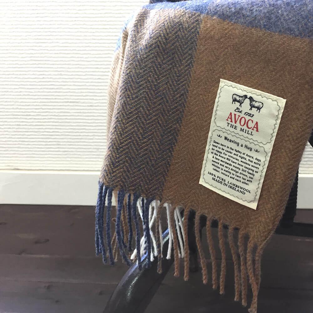 アボカ アヴォカ ラムウール 羊毛 おしゃれ あったか 冷え性対策 ストール ブランケット インテリア