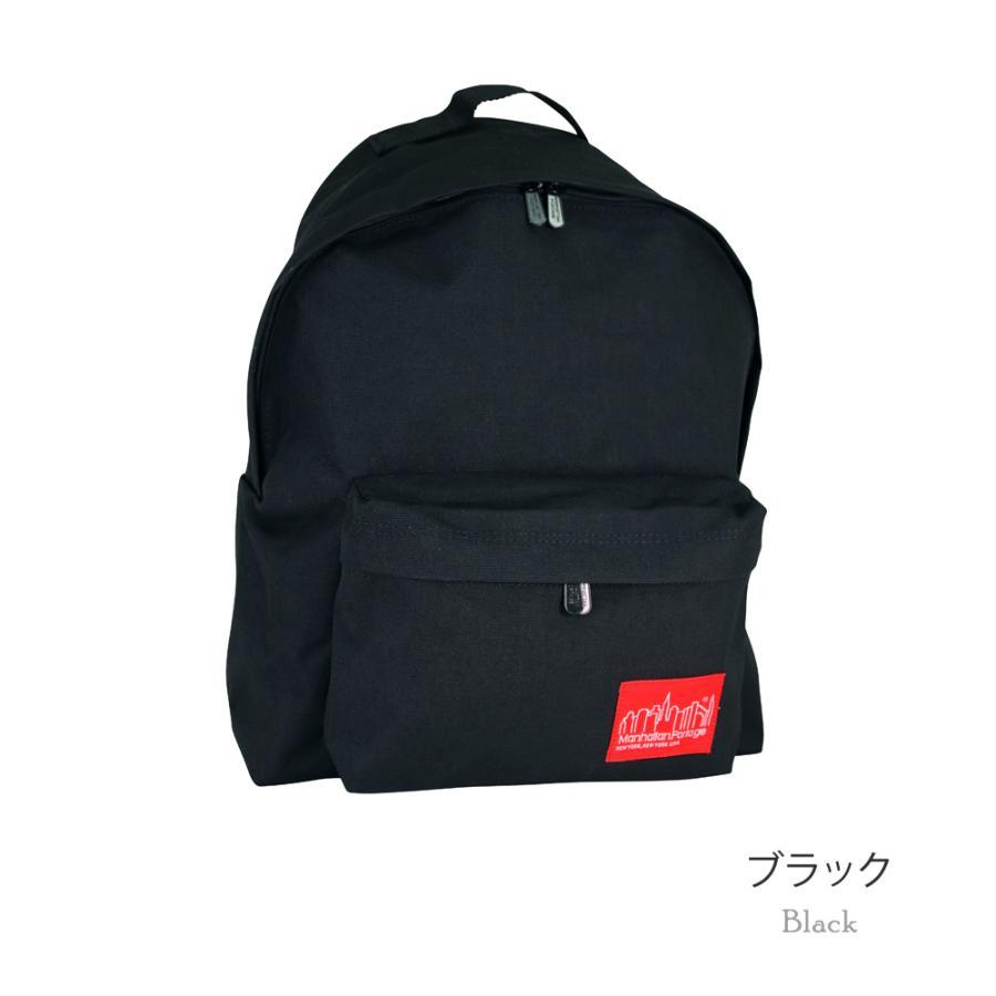 マンハッタンポーテージ リュックサック メンズ レディース バックパック Manhattan Portage Big Apple Backpack-M 1210 { プレゼント ブランド 修学旅行|tn-square|06