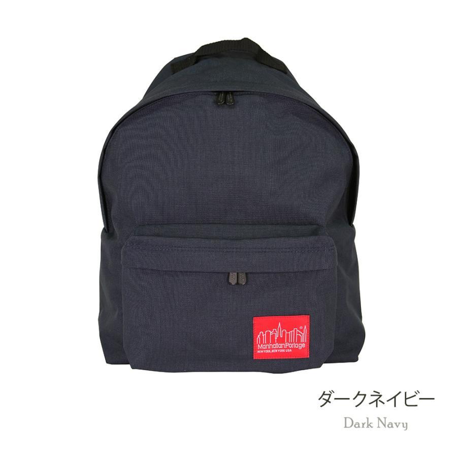 マンハッタンポーテージ リュックサック メンズ レディース バックパック Manhattan Portage Big Apple Backpack-M 1210 { プレゼント ブランド 修学旅行|tn-square|07