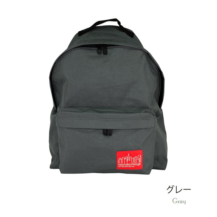 マンハッタンポーテージ リュックサック メンズ レディース バックパック Manhattan Portage Big Apple Backpack-M 1210 { プレゼント ブランド 修学旅行|tn-square|08