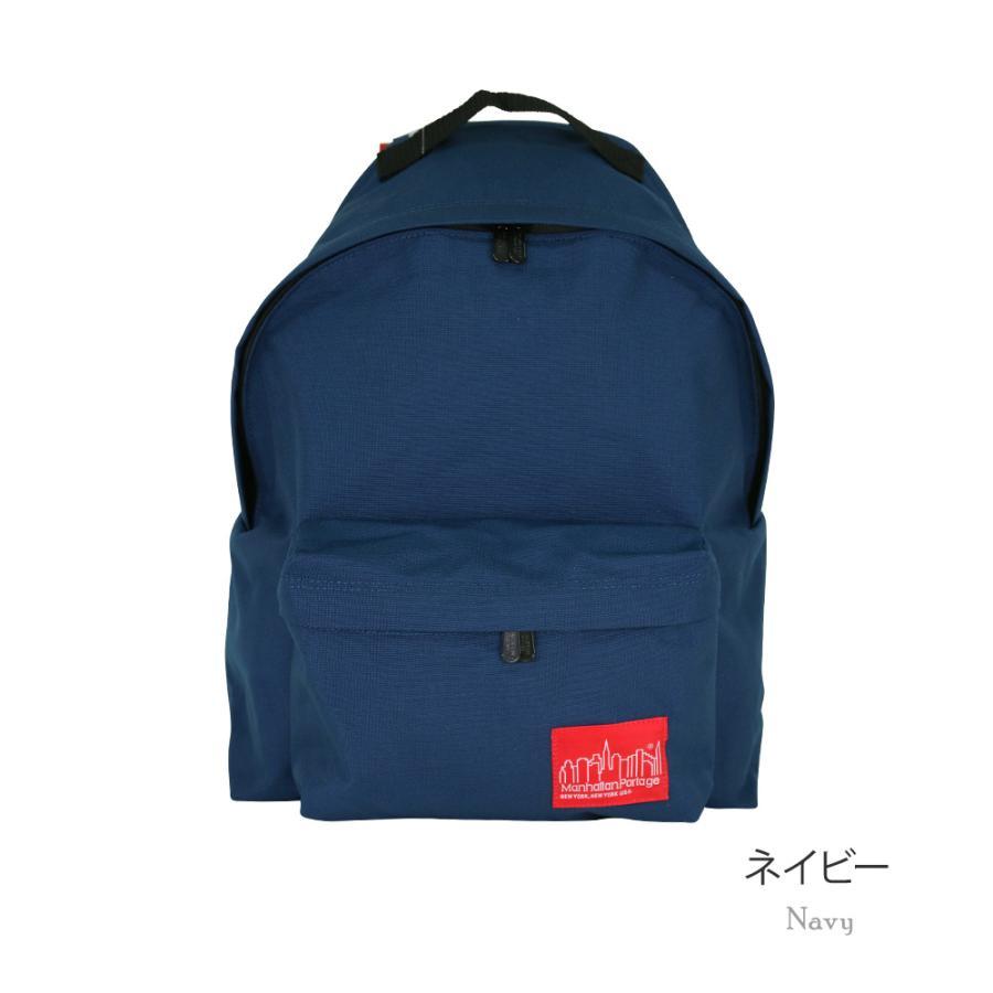 マンハッタンポーテージ リュックサック メンズ レディース バックパック Manhattan Portage Big Apple Backpack-M 1210 { プレゼント ブランド 修学旅行|tn-square|09