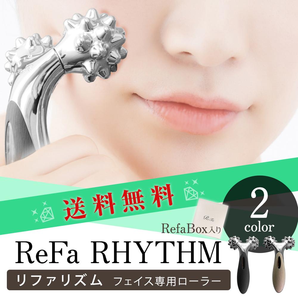 ReFa Rhythm 美顔 ローラー リファ リズム 顔コリ フェイスローラー 美容ローラー MTG おうちエステ