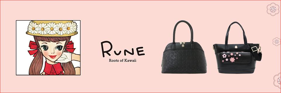 ルネ RUNEのバッグ