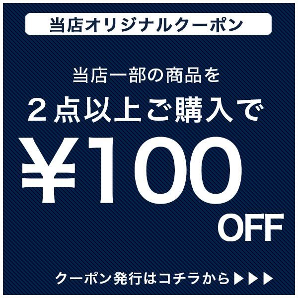 ギフト商品2点以上ご購入で100円OFF!