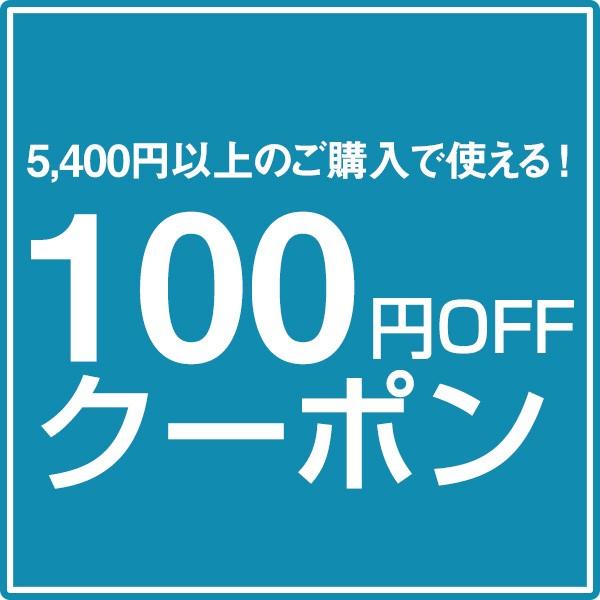 東邦ゴルフで利用できる100円OFFクーポン※5,400円以上お買上げで利用可能