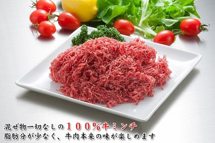 赤身肉のミンチ