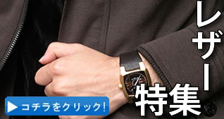 DIESEL ディーゼル 腕時計レザー特集