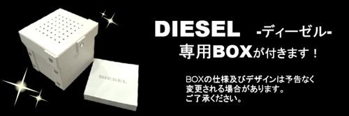 DIESEL ディーゼル diesel DIESEL腕時計 ディーゼル腕時計 時計 ディーゼル BOX