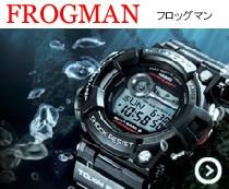 G-SHOCK Gショック 腕時計 フロッグマン
