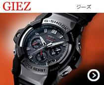 G-SHOCK Gショック 腕時計 ジーズ
