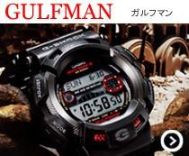 G-SHOCK Gショック 腕時計 ガルフマン