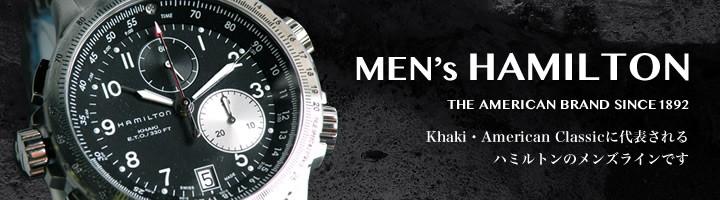 DZ1399 選べる ディーゼル DIESEL 腕時計 メンズ