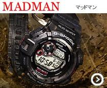 G-SHOCK Gショック 腕時計 マッドマン