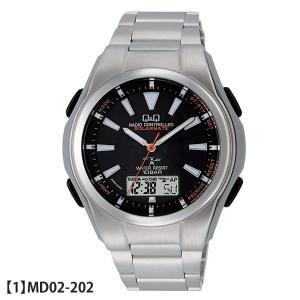 電波時計 腕時計 メンズ シチズン 電波 電波ソーラー CITIZEN ソーラー 防水 MD06-305 MD02-204 正規品|tokeiten|10
