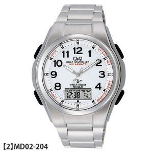 電波時計 腕時計 メンズ シチズン 電波 電波ソーラー CITIZEN ソーラー 防水 MD06-305 MD02-204 正規品|tokeiten|11