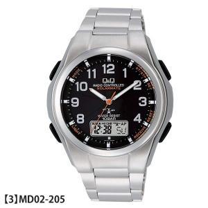 電波時計 腕時計 メンズ シチズン 電波 電波ソーラー CITIZEN ソーラー 防水 MD06-305 MD02-204 正規品|tokeiten|12