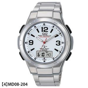 電波時計 腕時計 メンズ シチズン 電波 電波ソーラー CITIZEN ソーラー 防水 MD06-305 MD02-204 正規品|tokeiten|13