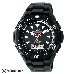 電波時計 腕時計 メンズ シチズン 電波 電波ソーラー CITIZEN ソーラー 防水 MD06-305 MD02-204 正規品|tokeiten|15
