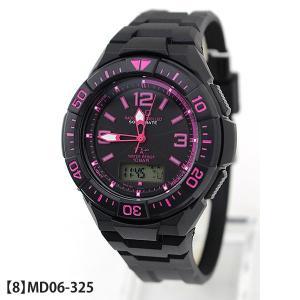 電波時計 腕時計 メンズ シチズン 電波 電波ソーラー CITIZEN ソーラー 防水 MD06-305 MD02-204 正規品|tokeiten|17