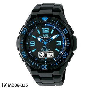 電波時計 腕時計 メンズ シチズン 電波 電波ソーラー CITIZEN ソーラー 防水 MD06-305 MD02-204 正規品|tokeiten|18