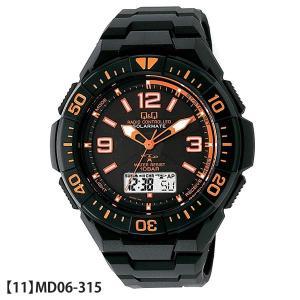 電波時計 腕時計 メンズ シチズン 電波 電波ソーラー CITIZEN ソーラー 防水 MD06-305 MD02-204 正規品|tokeiten|20