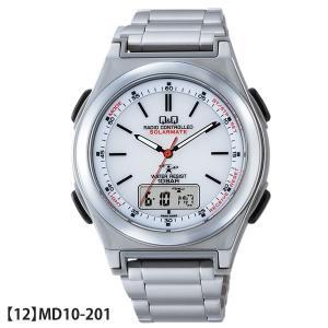 電波時計 腕時計 メンズ シチズン 電波 電波ソーラー CITIZEN ソーラー 防水 MD06-305 MD02-204 正規品|tokeiten|21