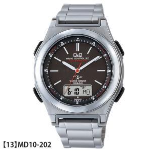 電波時計 腕時計 メンズ シチズン 電波 電波ソーラー CITIZEN ソーラー 防水 MD06-305 MD02-204 正規品|tokeiten|22